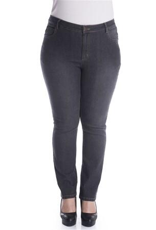 - Arka Cepleri Nakışlı 5 Cep Denim Pantolon (1)