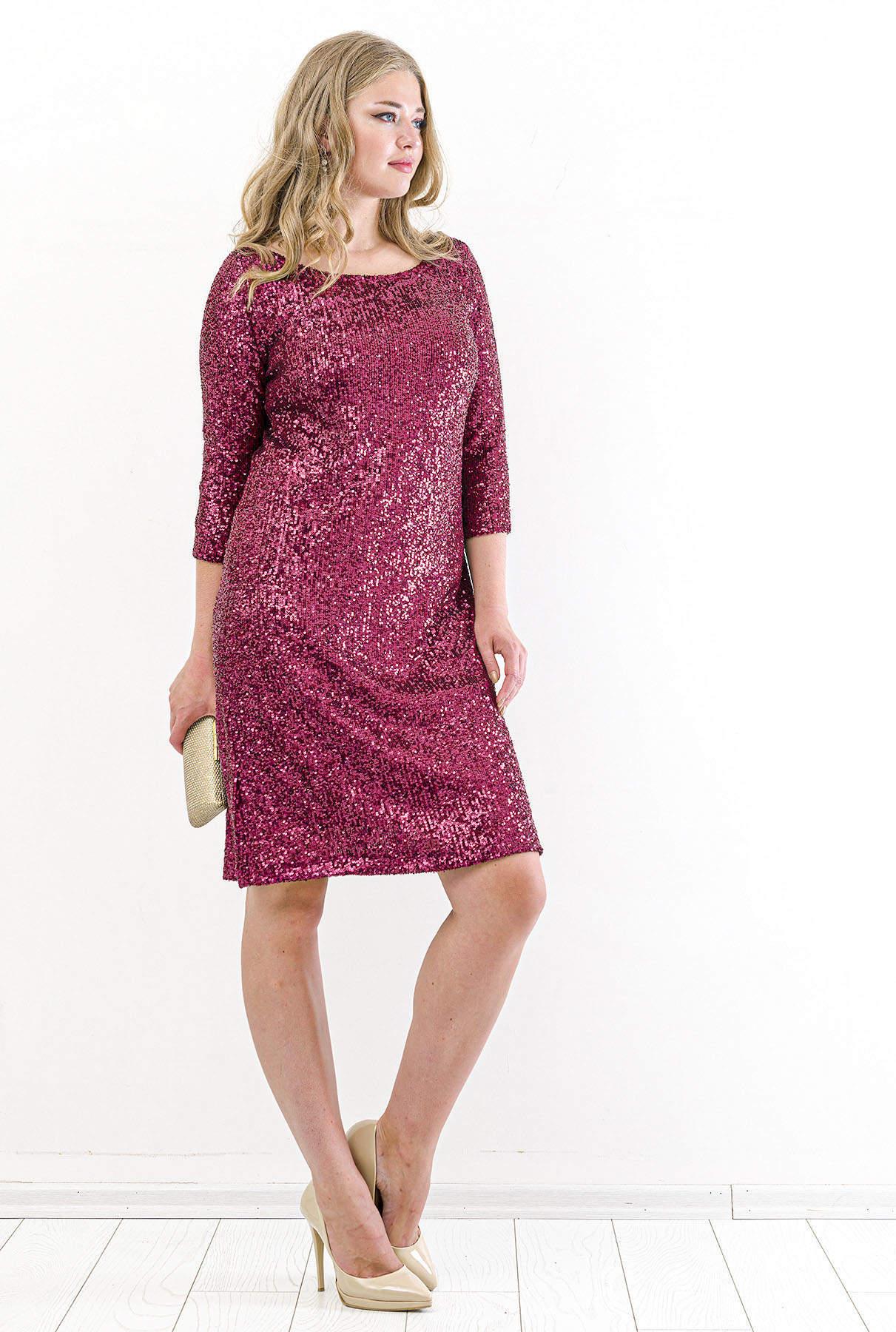 Büyük Beden Zara Payetli Mini Abiye Elbise KL5601 Bordo
